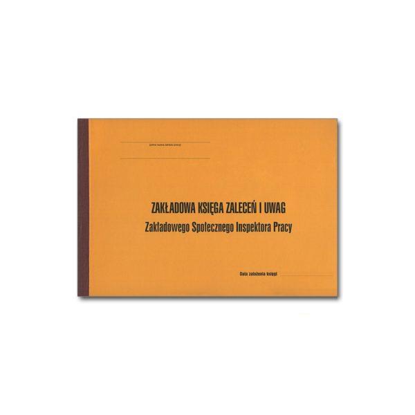 Zakładowa księga zaleceń i uwag